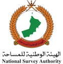 National Survey Authority