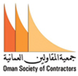 Oman Society of Contractors